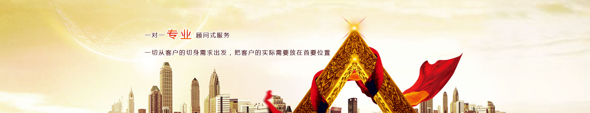 南京私家侦探